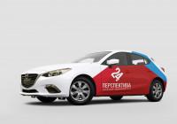 "Mazda ""перспектива 24"""