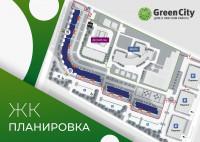 Планировка жилово комплекса
