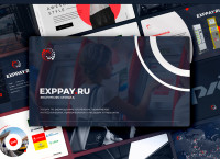 Expay коммерческое предложение (услуги)