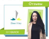 """Отзыв от компании """"SEA WAY"""""""