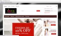 """""""Без шаблонов"""" - интернет магазин свадебных платьев"""