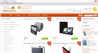 Чехлы - интернет магазин