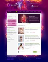 Эротикс - интернет магазин интимных товаров