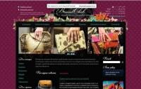 Интернет магазин брендовых сумок Украина