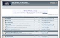 Cайт любителей аудио и видео:Аудио Чердачок