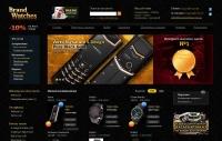 Интернет-магазин по продаже копий часов