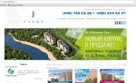 """""""ТехноСтройОлимп"""" - продажа квартир"""