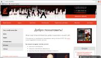"""""""Ру булат"""" - сайт о самообороне"""
