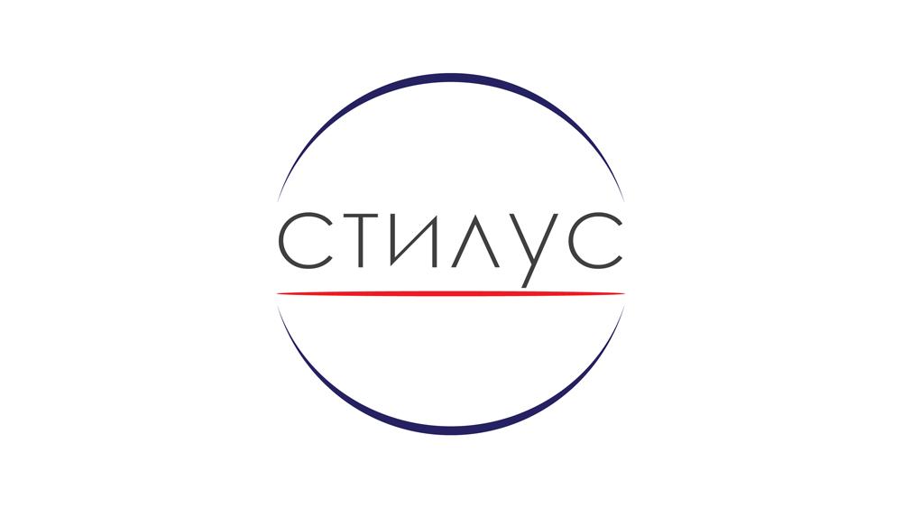 """Логотип ООО """"СТИЛУС"""" фото f_4c37dbb9f2bed.png"""