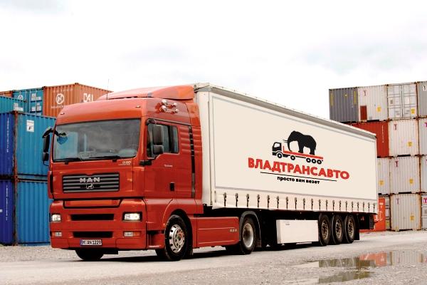 Логотип и фирменный стиль для транспортной компании Владтрансавто фото f_2255cdbbe2fb7d7b.jpg