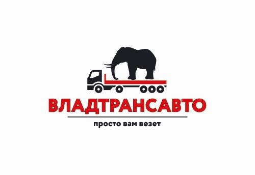 Логотип и фирменный стиль для транспортной компании Владтрансавто фото f_2405cdbbe34d713e.jpg