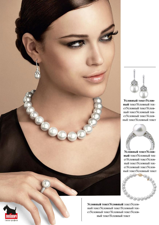 Дизайн рекламной брошюры возможностей типографии фото f_124564d5f397e25e.png