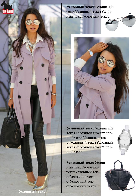 Дизайн рекламной брошюры возможностей типографии фото f_519564d5f2348927.png