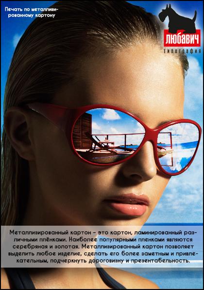 Дизайн рекламной брошюры возможностей типографии фото f_6175645436228ff4.png
