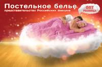 банер постельное белье