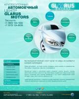 glarusmotors