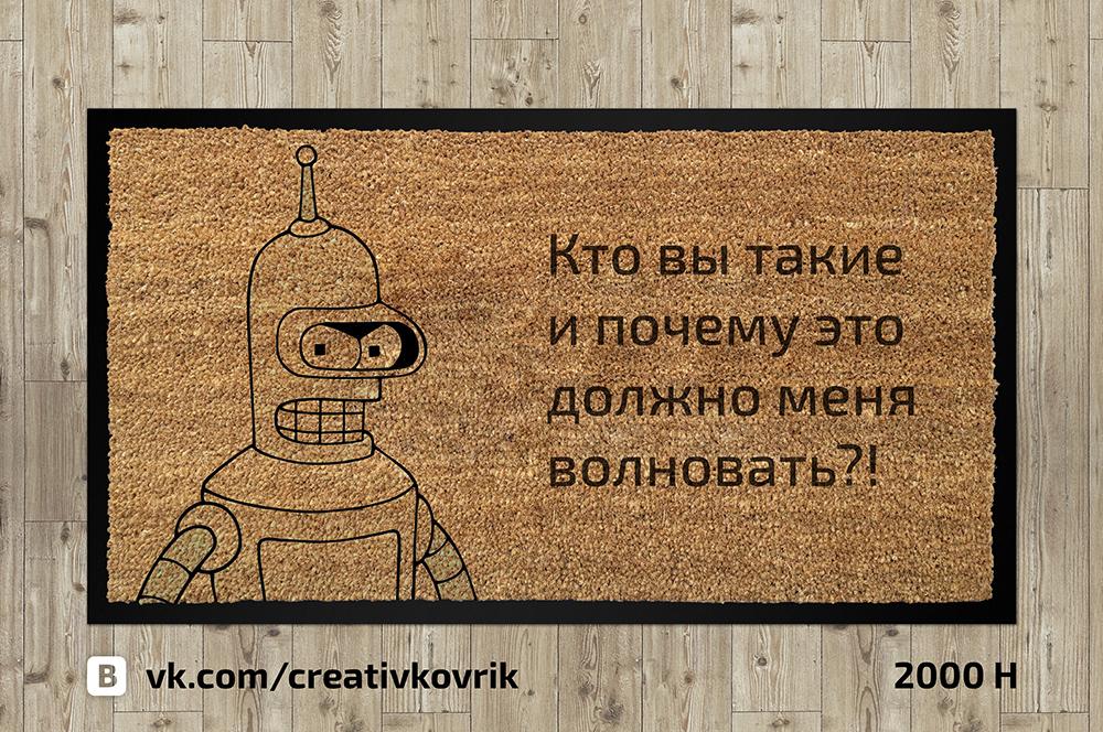 Сделать дизайн приддверного коврика фото f_145558a960db6710.jpg