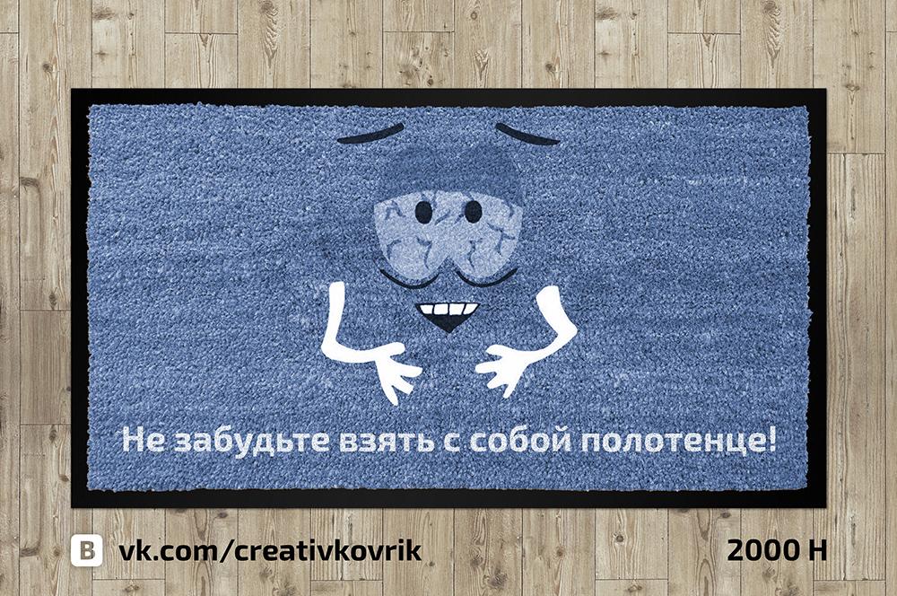 Сделать дизайн приддверного коврика фото f_1795589322674617.jpg
