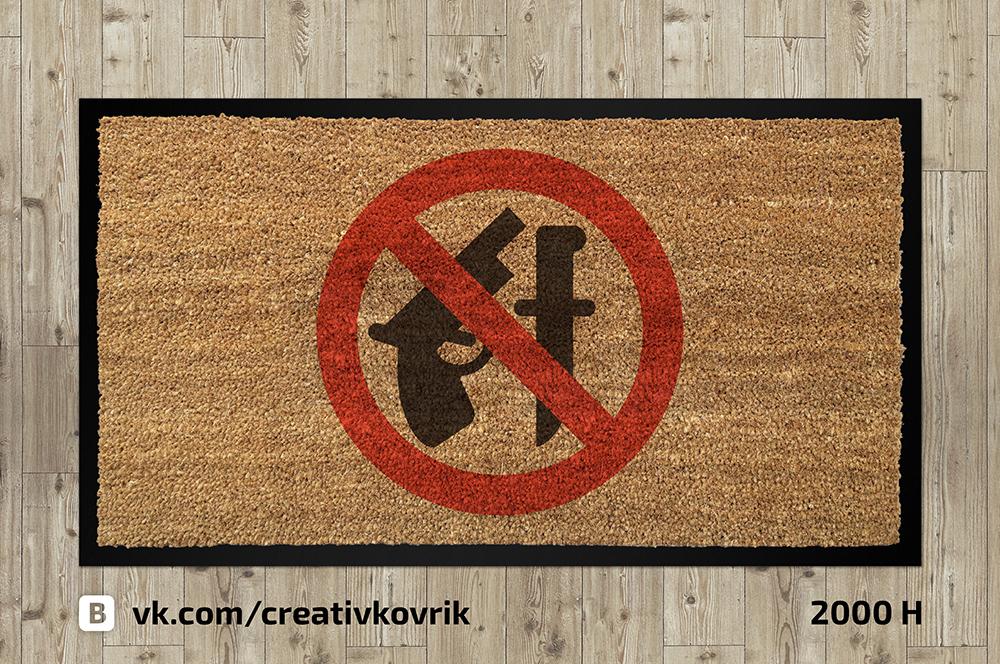 Сделать дизайн приддверного коврика фото f_342558942ec1c3f3.jpg