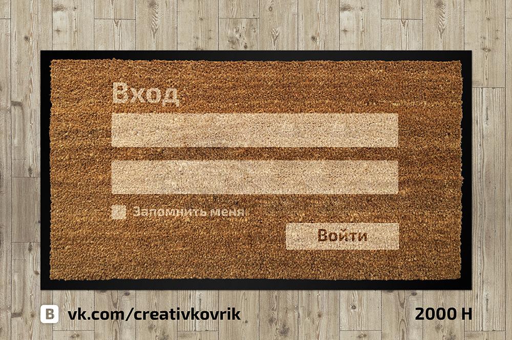 Сделать дизайн приддверного коврика фото f_67455897690d7559.jpg