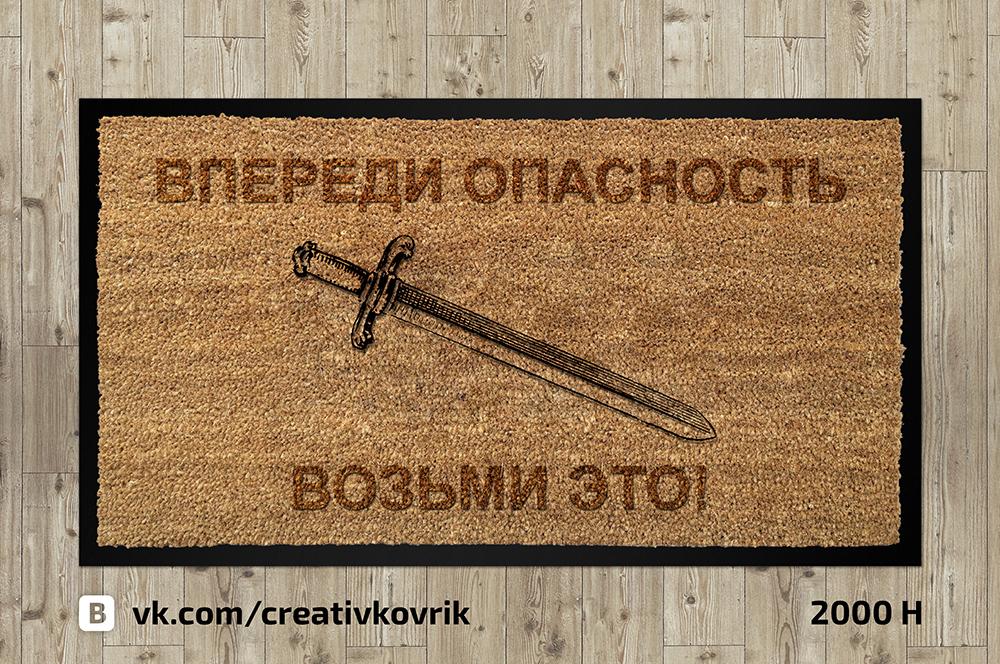 Сделать дизайн приддверного коврика фото f_731558aacc4d798f.jpg