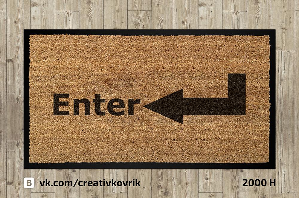 Сделать дизайн приддверного коврика фото f_97455893f29a823c.jpg