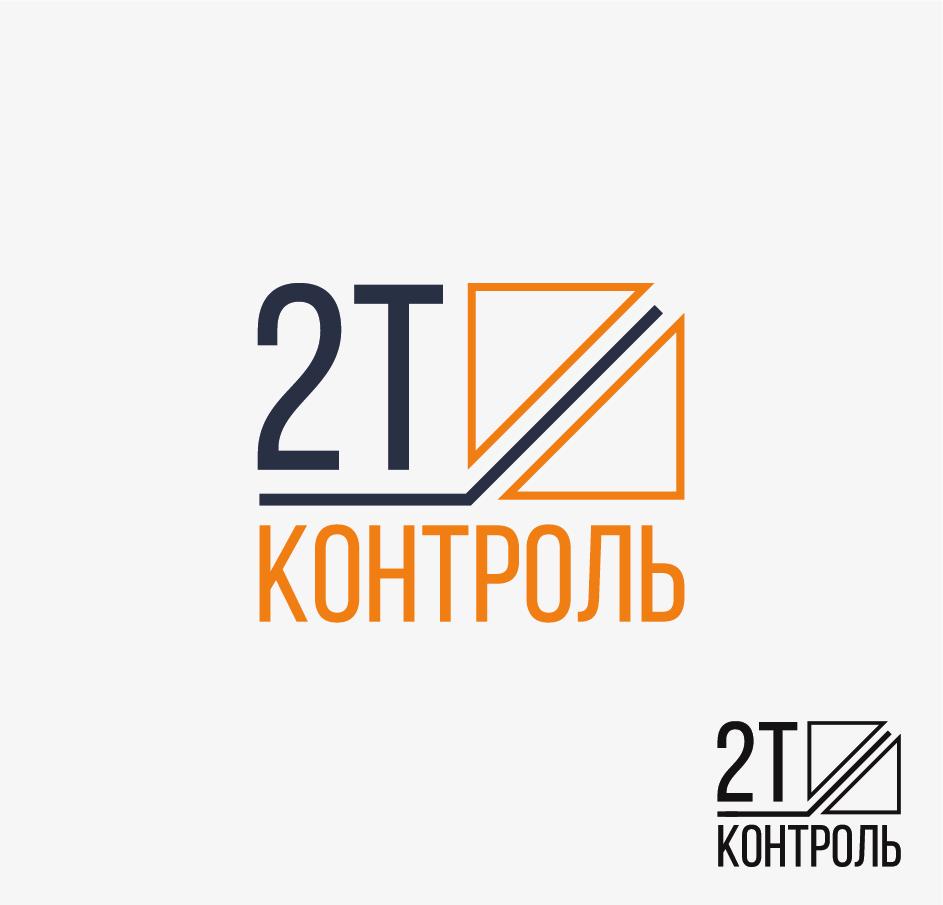Разработать логотип фото f_8745e11cf384e145.jpg