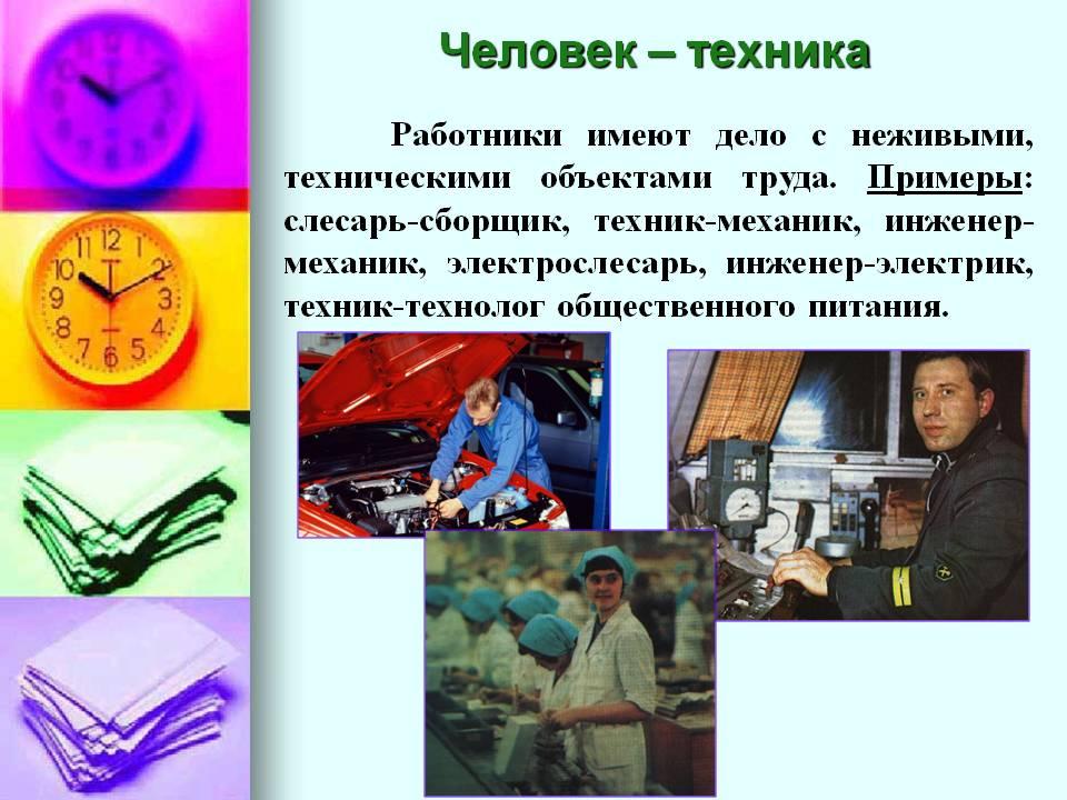 IV Творческий конкурс «Вкусная идея» фото f_049543f34102f1b0.jpg