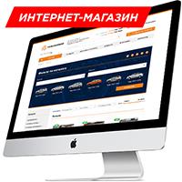 Адаптивный интернет-магазин автомобильных аксессуаров