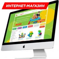 Интернет магазин — «Гора Игрушек»