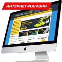 Интернет магазин - бензоэлектрошоп
