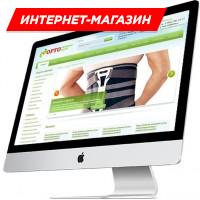 Интернет - магазин «ОртоМедикалГрупп»
