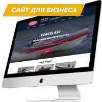 Адаптивный каталог-магазин моторных лодок «Fortis» г. Санкт-Петербург