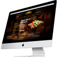 Сайт-меню ресторана «Альтштадт»