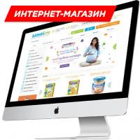 Адаптивный интернет-магазин «Kidsbi»