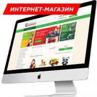 Интернет-магазин «Арбуз-карапуз•