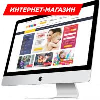 Интернет Магазин детских товаров (в разработке)