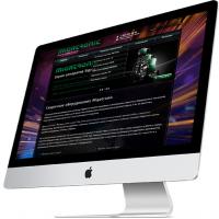 Дизайн сайтов (Мигатроник)
