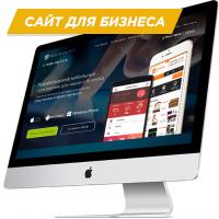 Сайт студии мобильной разработки
