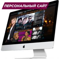 Дизайн сайтов (Эдуард Романюта)