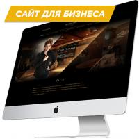 Дизайн интерьерной студии «Антика-Стайл»