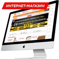 Интернет магазин «Московский дом мебели» + Мобильная версия.