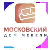 Московский дом мебели - диваны