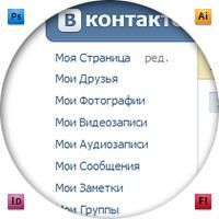 Оформление группы вконтакте (Татусалон)
