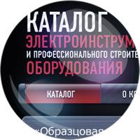 Дизайн сайтов (Грандметалл)