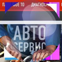 Дизайн сайта «Альянс-моторс»