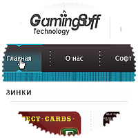 Дизайн сайта для Gamingsoft Technology
