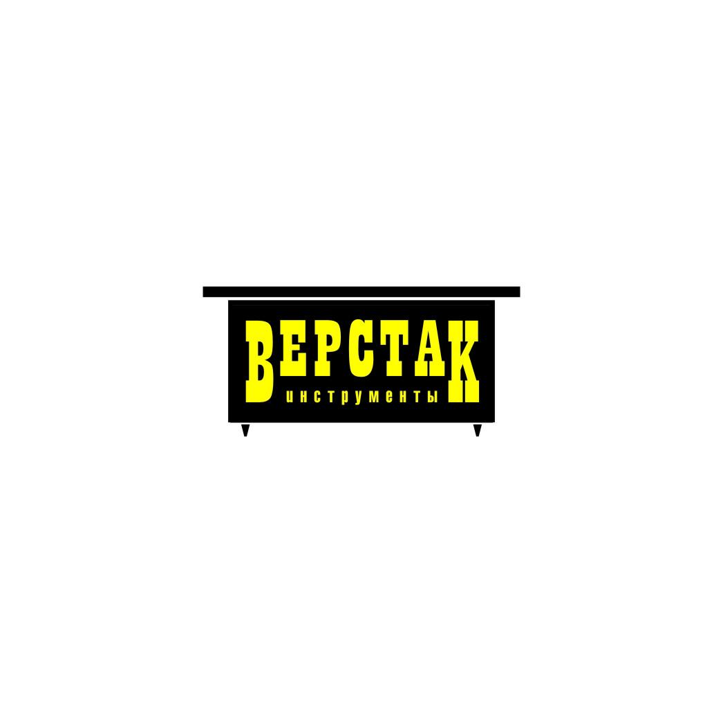 Логотип магазина бензо, электро, ручного инструмента фото f_2645a0ebdca1ed1c.jpg