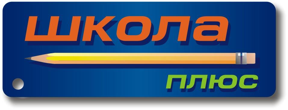 Разработка логотипа и пары элементов фирменного стиля фото f_4daebbbcde8a0.jpg