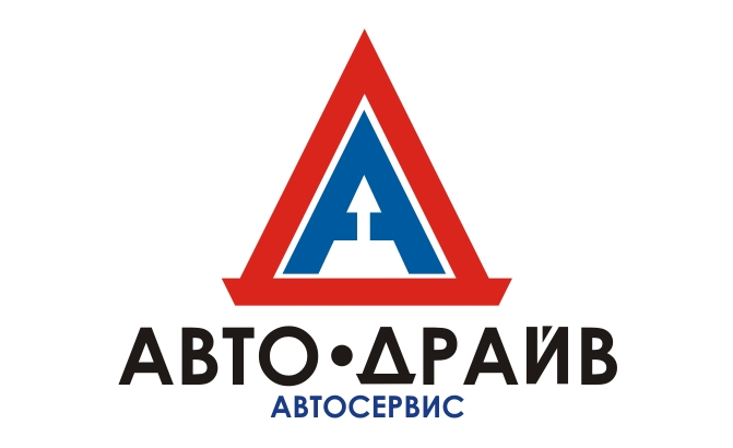 Разработать логотип автосервиса фото f_510513db29e9845c.jpg